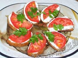 Бутерброды с помидорами и сыром Фета
