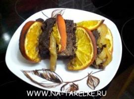Мясо, запеченное с апельсинами